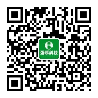 强辉科技微信公众号
